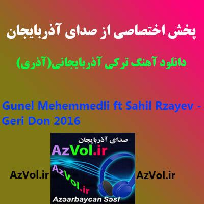 گونل محمدی -Geri-Don
